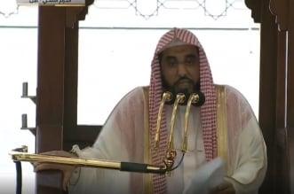 خطيب المسجد الحرام : ولي الأمر أعلم بمصالح شعبه وبلاده وخبير بتحقيق المصالح ودرء المفاسد - المواطن