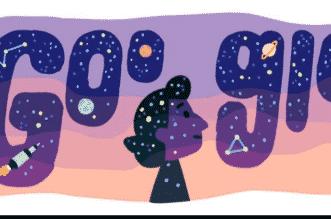8 إنجازات للعالمة الفلكية والفيزيائية Dilhan Eryurt ديلهان إيريت - المواطن