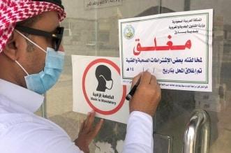 اغلاق محلات مخالفة في بارق