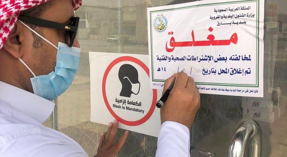 صور .. إغلاق 7 محلات تجارية مخالفة ببارق