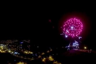 شاهد.. الألعاب النارية تزين جبل العلم في البشائر ببلقرن - المواطن