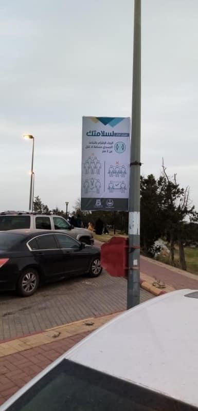 زراعة 765 ألف زهرة وشجرة وتجهيز الحدائق والمتنزهات لـ صيف الباحة - المواطن
