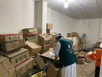 شاهد.. ضبط موقع مخالف ومصادرة 65 ألف كجم شاي وبهارات بالمدينة المنورة