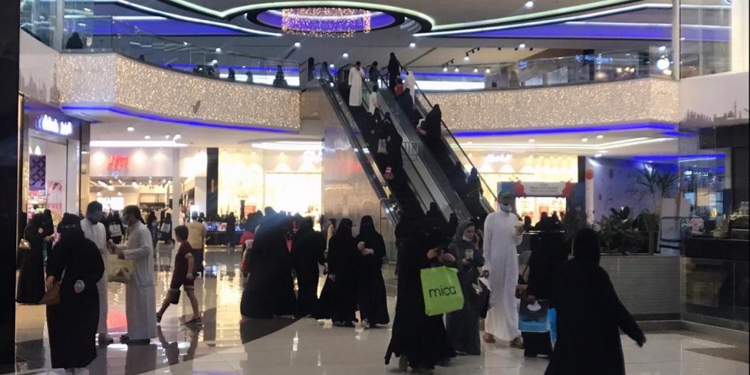 فيديو.. زحام ما قبل العيد بأسواق حائل