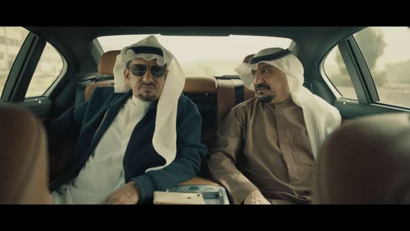 MBC1 KASRAT DAHR ABDALLAH AL SADHAN ABDALLAH AL FREIH