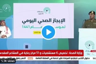 فيديو.. متحدث الداخلية: استكمال نقل الحجاج - المواطن