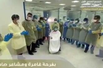 فرحة الطاقم الطبي بمستشفى الملك سلمان بتعافي حالة حرجة من كورونا - المواطن