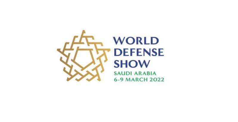 المملكة تستعرض أحدث الابتكارات الأمنية في معرض الدفاع العالمي الأول
