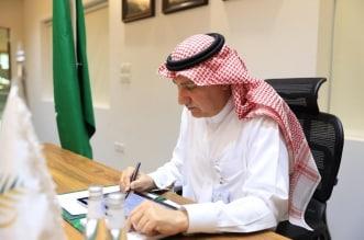 اتفاقية جديدة لتيسير تقديم الخدمات الإلكترونية للمتقاعدين - المواطن