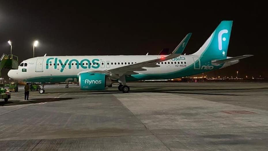طيران ناس يتسلم طائرته الثامنة من طراز إيرباص A320neo