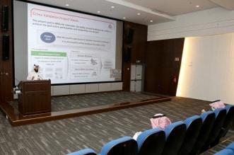 اتفاقية ذكاء اصطناعي للنهوض بمستوى الرعاية الصحية في السعودية - المواطن