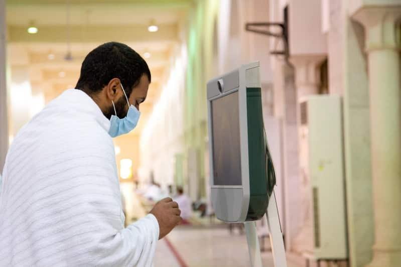 روبوت الفتوى الإلكتروني في مسجدي نمرة والمشعر الحرام ومقار تواجد الحجاج