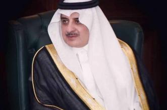 أمير تبوك لـ الملك سلمان بعد انطلاق ذا لاين: أبناؤكم يتعاهدون أن يكونوا على قدر التحدي - المواطن