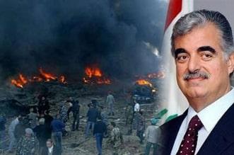 اغتيال الحريري ما العقوبات المنتظرة لمتهمي حزب الله عند إدانتهم؟
