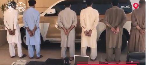 فيديو.. الأمن العام يكشف تفاصيل ضبط المتورطين بعدة جرائم