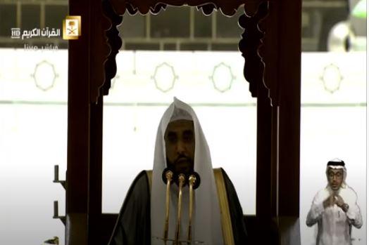 فيديو.. خطيب الحرم المكي: الإسلام نظم كسب المال عصب الحياة