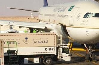 #وظائف إدارية شاغرة بشركة السعودية للتموين - المواطن