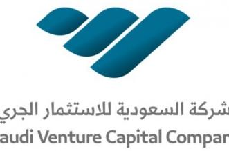 السعودية للاستثمار الجريء توقع عقدًا استثماريًا في صندوق الاستثمارات التقنية - المواطن