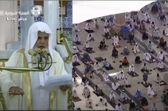 خطيب المسجد النبوي: الإعراض عن التفكر والاعتبار يقسّي القلب ويوقع في المعصية - المواطن