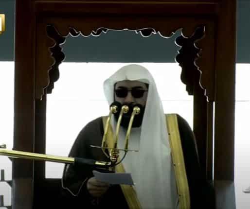 خطيب المسجد الحرام يستخلص دروس الهجرة النبوية