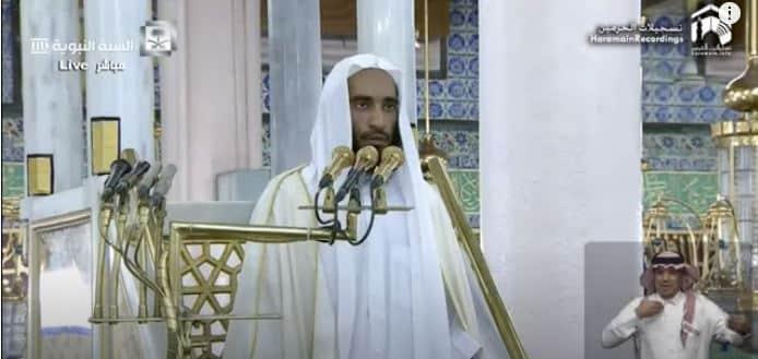 فيديو.. خطيب المسجد النبوي : عليكم بالسنن الواضحات وإياكم والمحدثات