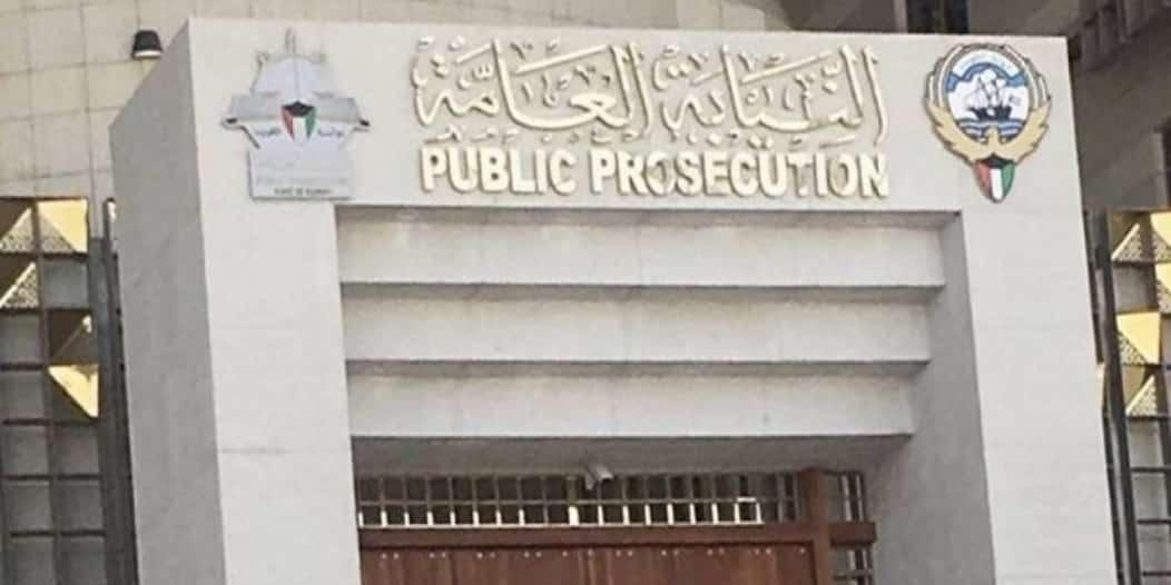 بلاغ ضد فوز الشطي ونهى نبيل بقضية غسيل الأموال بالكويت