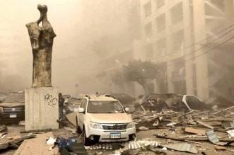 إعلان الطوارئ في بيروت لمدة أسبوعين بسبب الانفجار الكبير - المواطن