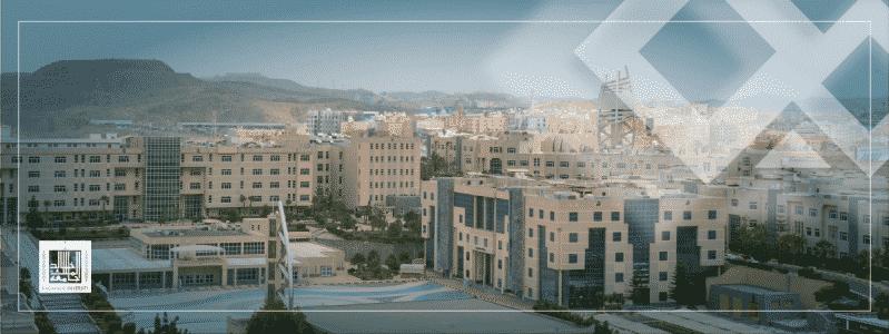 جامعة الملك خالد تستبق العام الجامعي بمنظومة خدمات إلكترونية