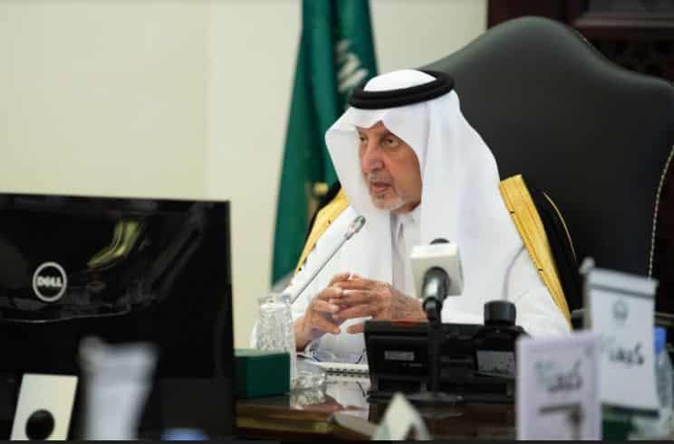 خالد الفيصل: تطوير منظومة الحج وتسريع تحويل مكة لمدينة ذكية