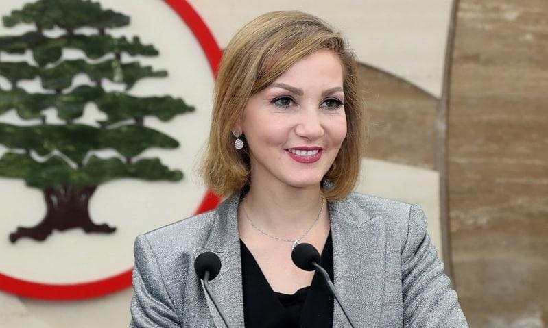 ديما جمالي تستقيل من النواب اللبناني