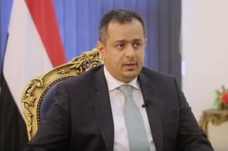 رئيس وزراء اليمن