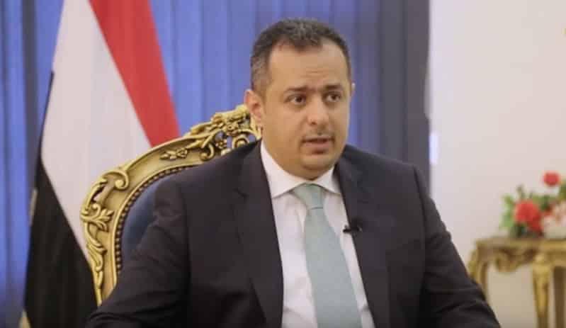 رئيس الحكومة اليمنية والانتقالي يناقشان مشاورات لتشكيل الحكومة الجديدة