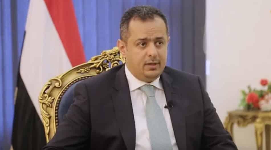 مجلس الوزراء اليمني : الشعب لن ينسى المواقف السعودية في الأوقات الصعبة