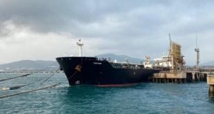 ضربة قاصمة لطهران.. أمريكا تصادر 4 شحنات وقود إيرانية