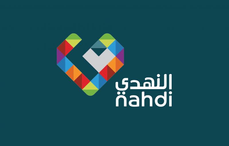 #وظائف إدارية شاغرة للجنسين في شركة النهدي