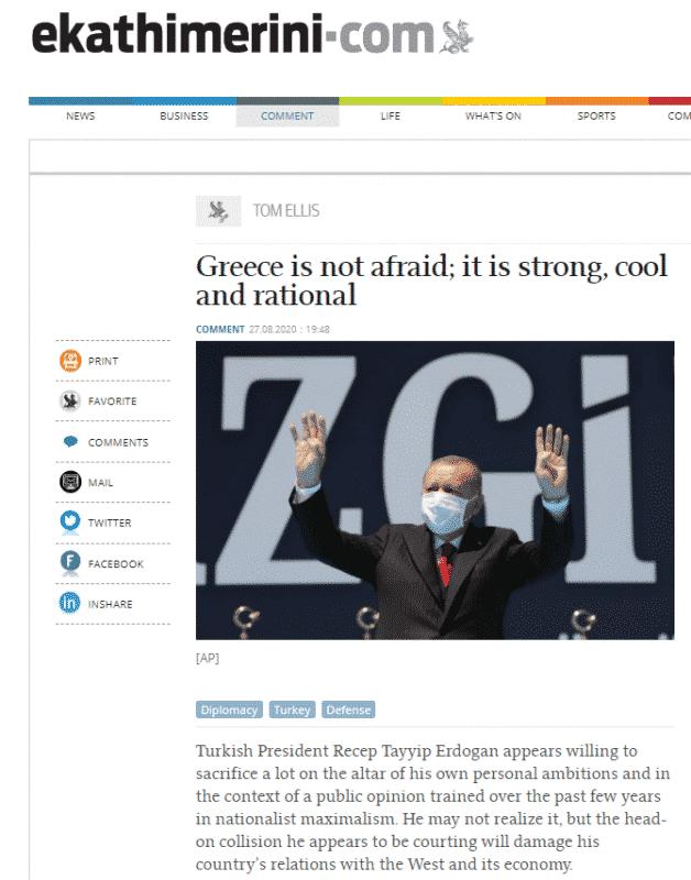 صحيفة يونانية أردوغان يغرق تركيا بسبب أطماعه