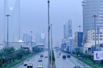 موجة باردة مصحوبة برياح نشطة على معظم مناطق السعودية - المواطن