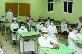 طلاب مدارس كورونا