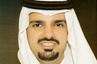 دوام مرن للأمهات في أمانة الرياض والسماح بخروجهن مبكرًا - المواطن