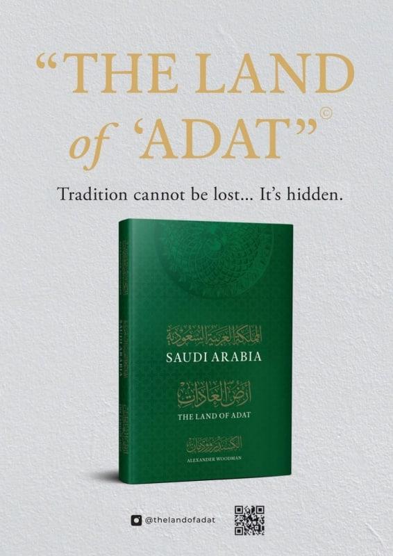 كاتب غربي العالم يحتاج أن يتعلم من السعودية لا العكس (1)