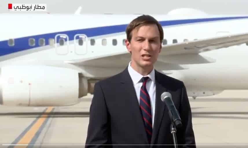 جاريد كوشنر: هبوط الطائرة الإسرائيلية في الإمارات بداية مسار تاريخي للسلام