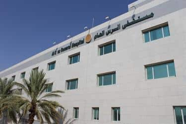 ضبط لحوم فاسدة تقدم للمرضى المنومين بمستشفى حكومي بالقصيم