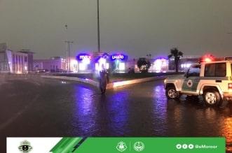 مرور جازان لقائدي المركبات: احذروا الأمطار - المواطن
