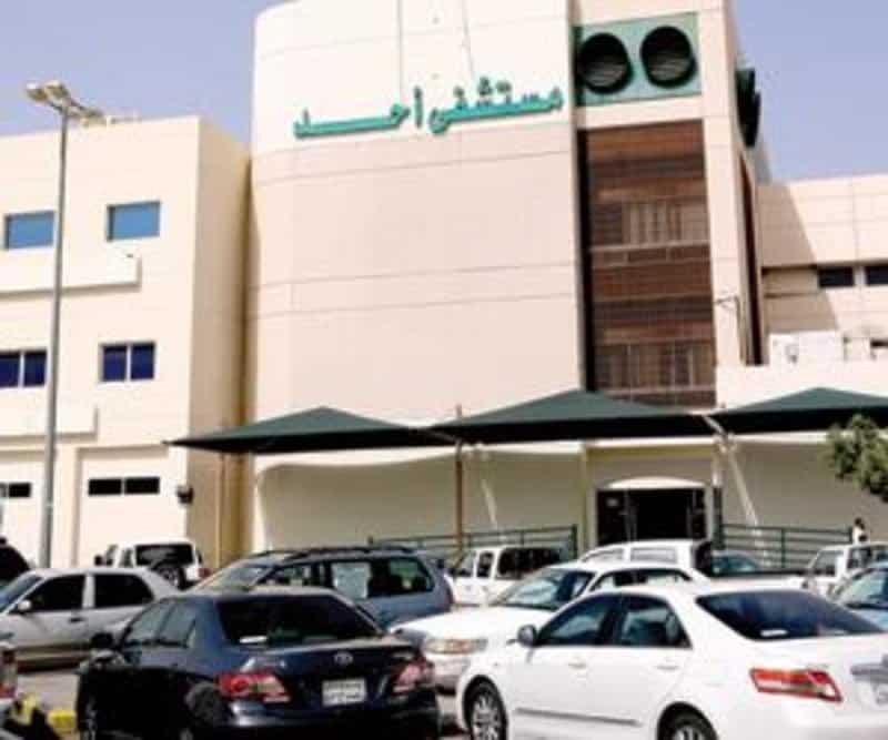 ولادة على رئة اصطناعية لمواطنة مصابة بكورونا في مستشفى أحد