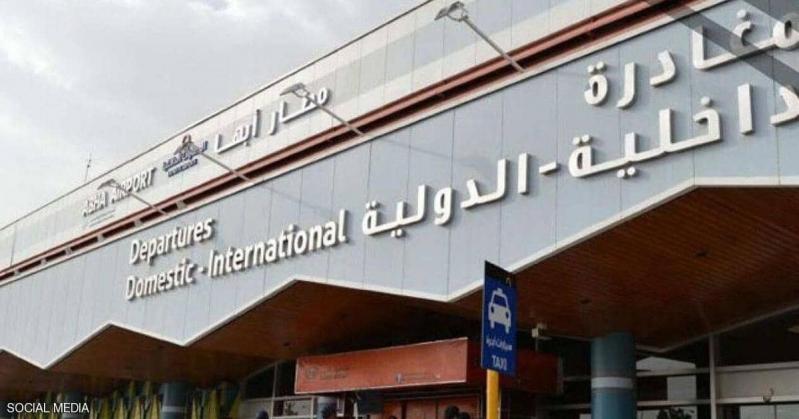 مطار أبها يحصل على رخصة التشغيل الدولي