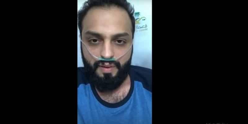منصور الرقيبة يطمئن متابعيه بعد إصابته بـ كورونا
