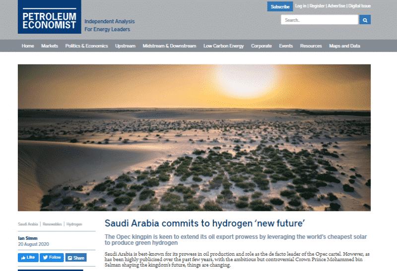 هكذا تلتزم السعودية بمستقبل جديد صديق للبيئة ضمن رؤية 2030 (2)