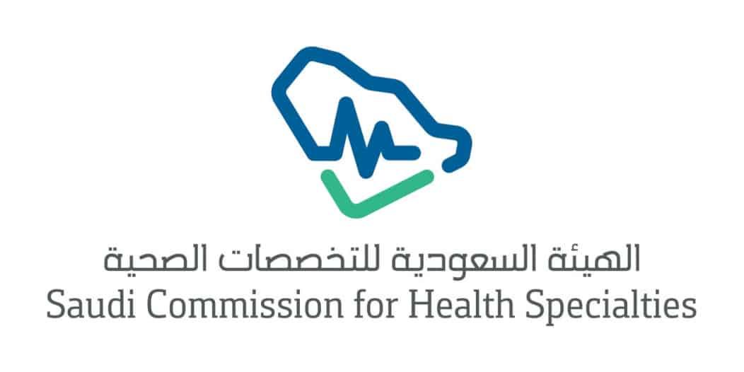 وظائف للجنسين لدى الهيئة السعودية للتخصصات الصحية