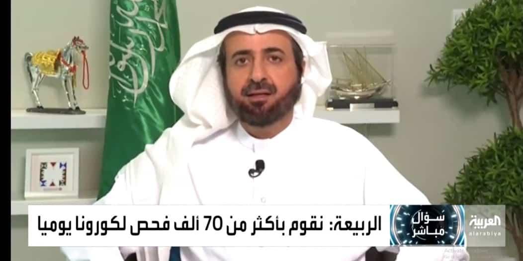 فيديو.. وزير الصحة: قرار العودة للدراسة يعتمد على تقييم الوضع الصحي