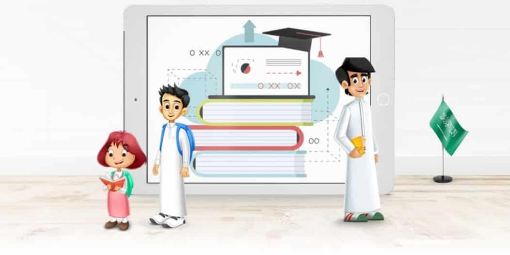 6 مهام للطلاب في منصة مدرستي